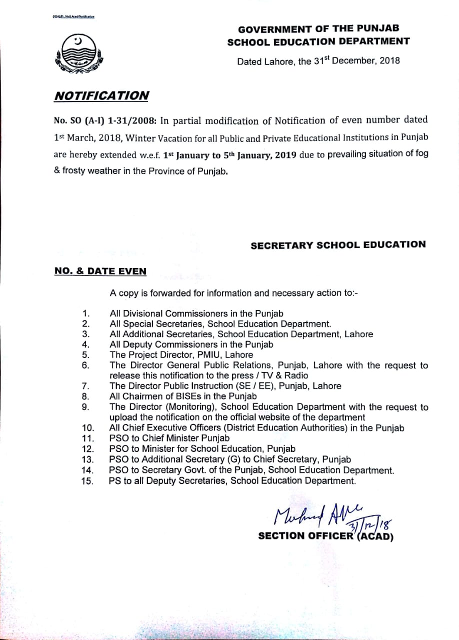 Notification of Extension Holidays in Punjab