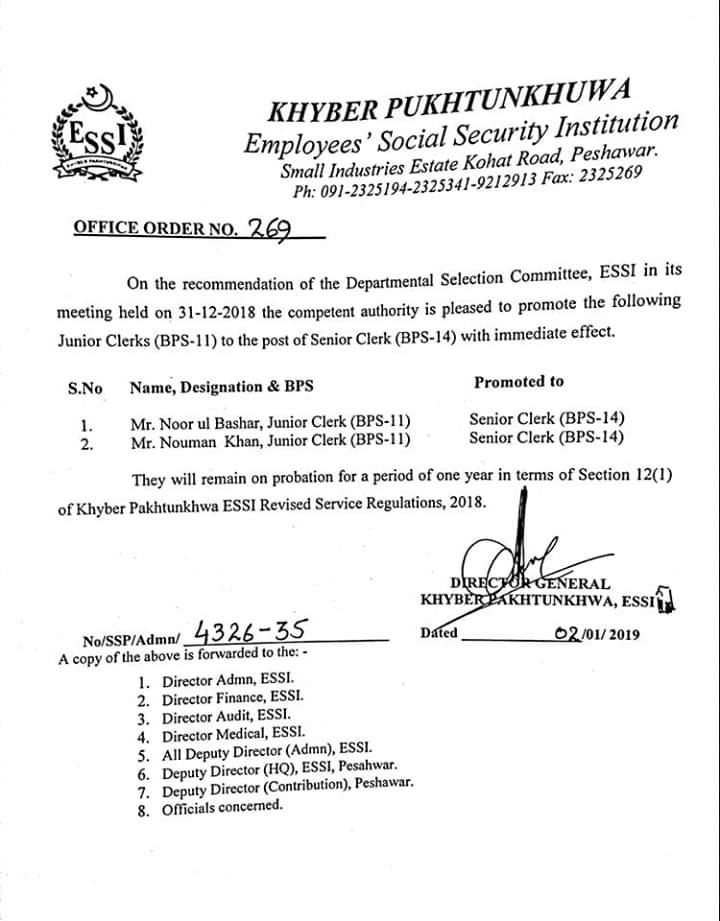 Notification of Promotion Junior Clerks, Senior Clerks, Class IV Employees ESSI KPK