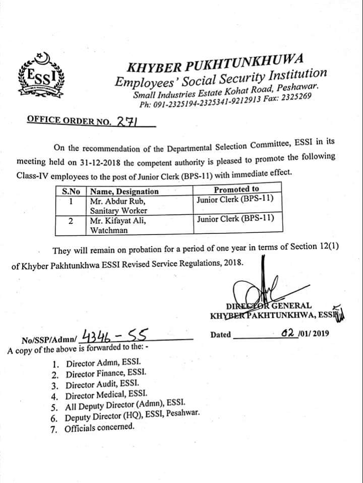 Notification of Promotion of Class IV Employees