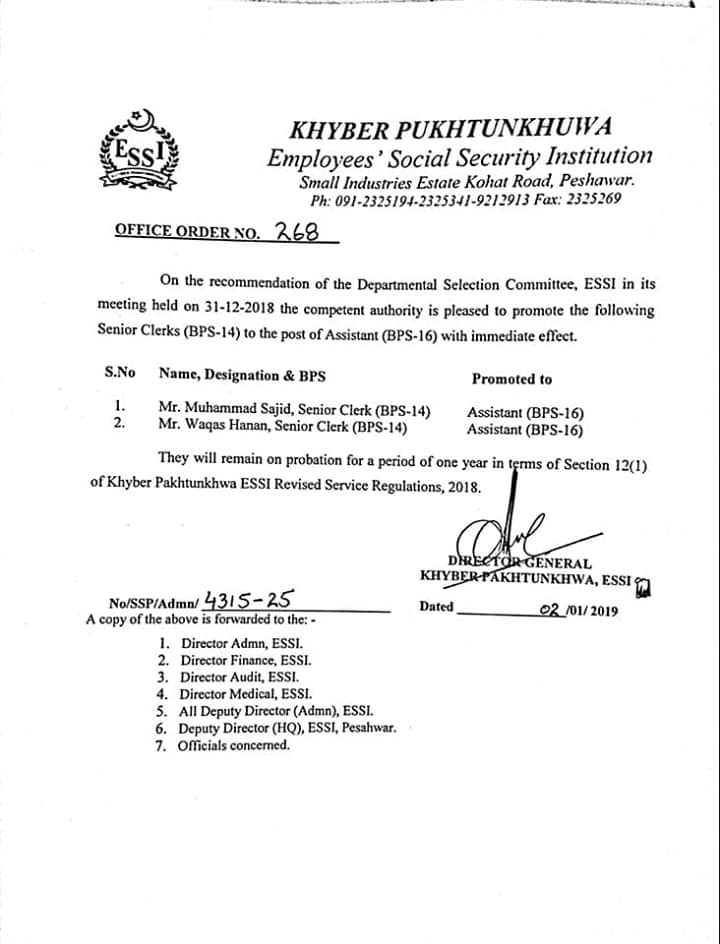 Notification of Promotion of Senior Clerks