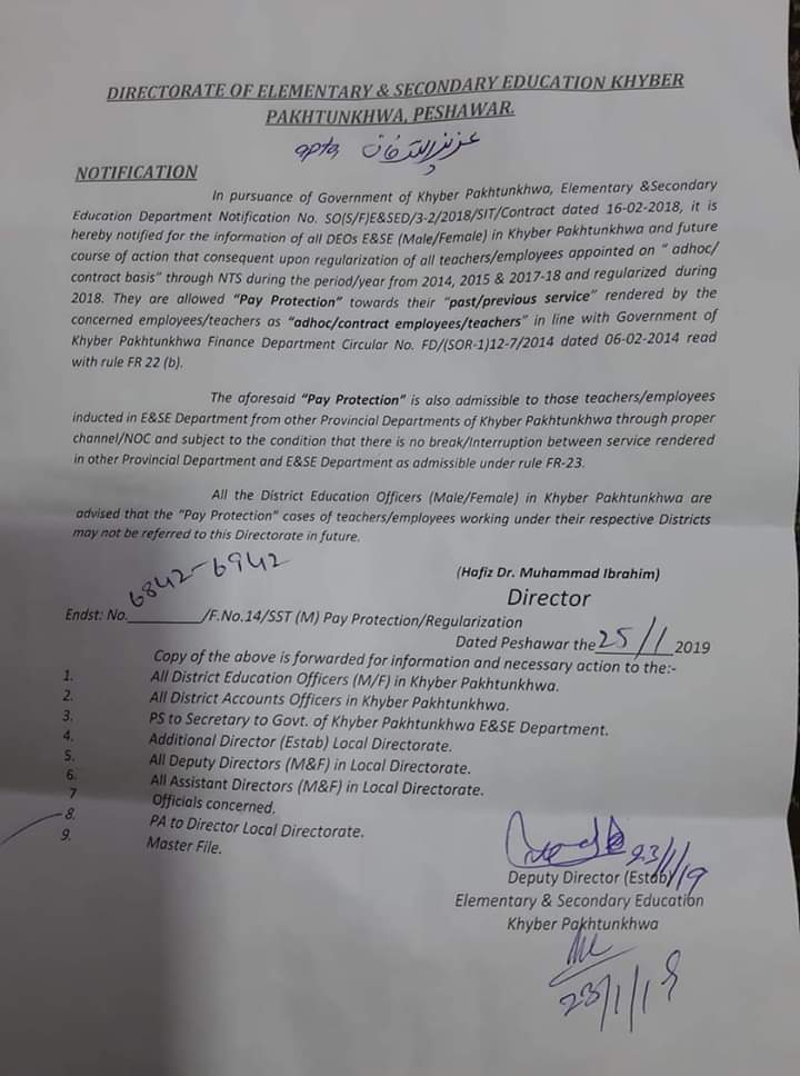 Notification of Pay Protection towards Previous Service of Contract Teachers-KPK