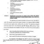 Promotion Junior Clerk under 20% Quota from Employees of BPS-01 to BPS-04 Under Animal Health / Ex-Zila Council Cadre