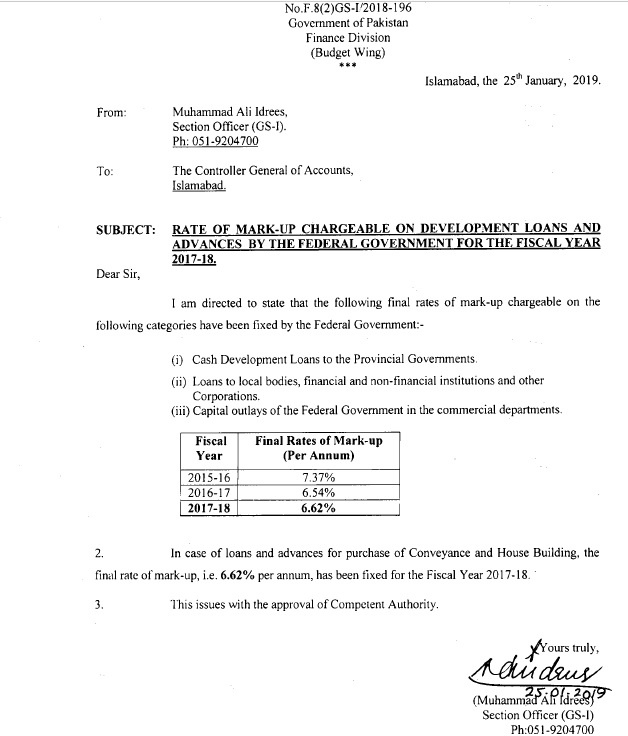 Notification of Rate of Mark Up Chargeable on Advances and Development Loans 2017-18