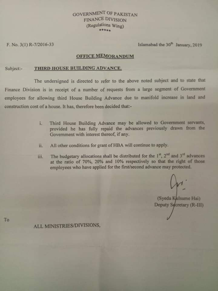 Notification of Third House Building Advance