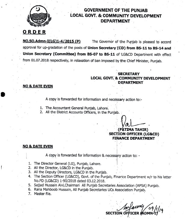 Notification of Upgradation Union Secretary (CD) & Union Secretary (Committee)