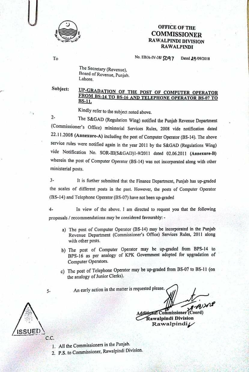 Upgradation of the Post of Computer Operator and Telephone Operator