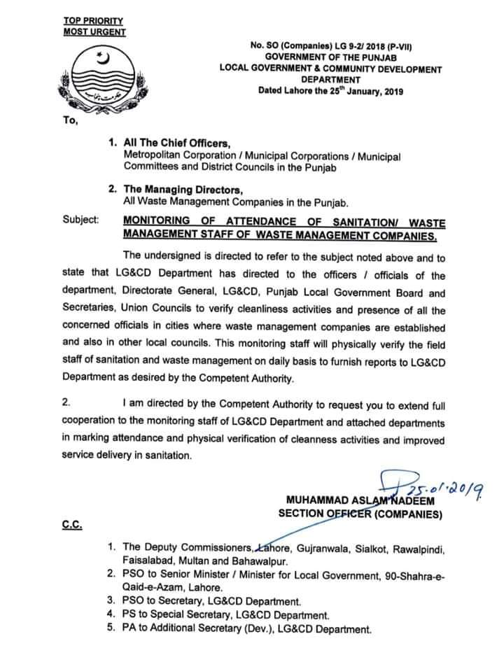 Notification of Monitoring of Attendance of Sanitation / Waste Management Staff of Waste Management Companies