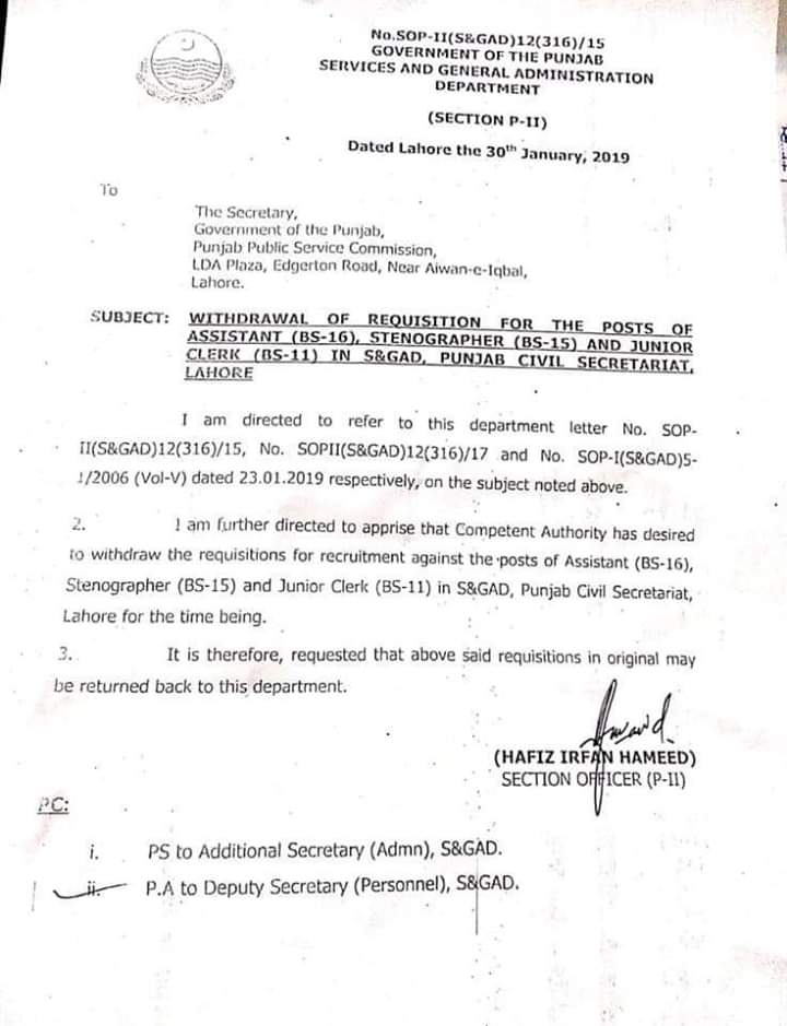 Notification of Withdrawal of Requisition for the Posts of Assistant, Stenographer and Junior Clerk