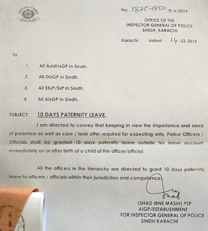 Notification of 10 Days Paternity Leave Sindh Police