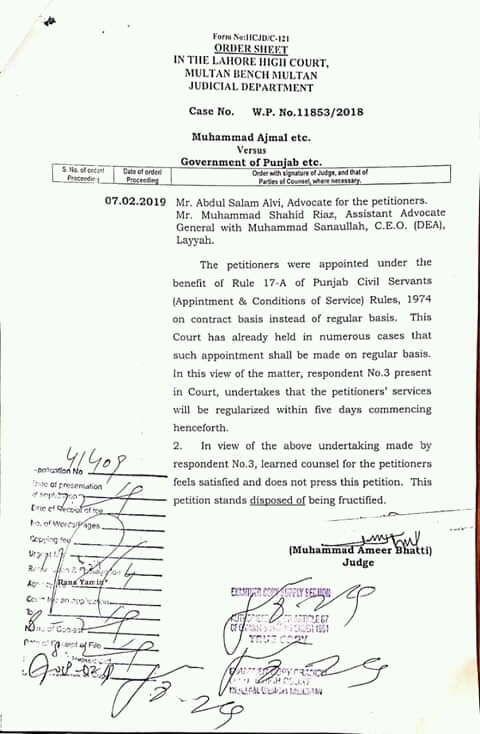 LHC Multan Bench Multan Decision Regarding Appointment on Regular Basis under Rule 17-A Instead of Contract Basis