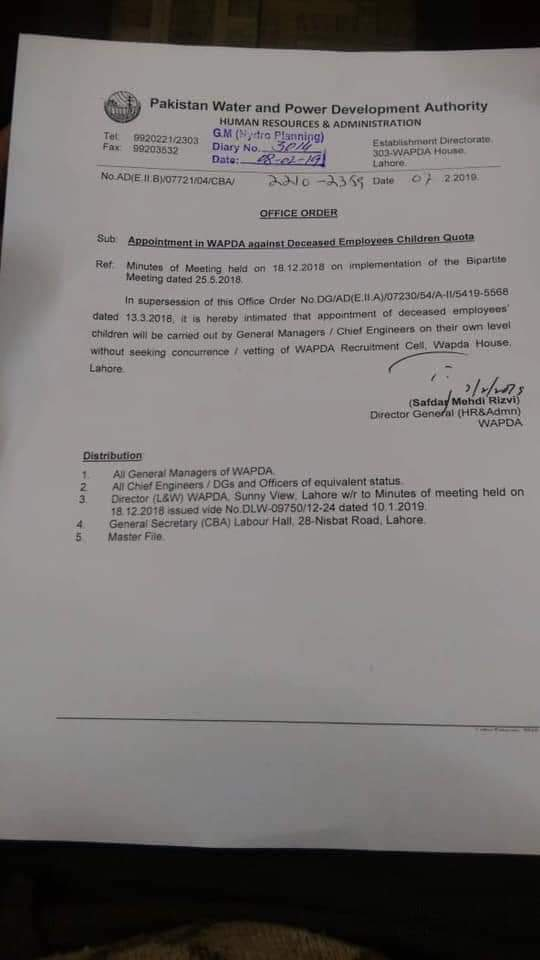 Office memorandum regarding Appointment in WAPDA against Deceased Employees Children Quota