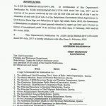 Notification of General Relaxation in Upper Age Limit Upto 43 Years-Balochistan
