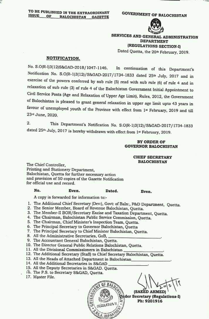 Notification of General Relaxation in Upper Age Limit Upto
