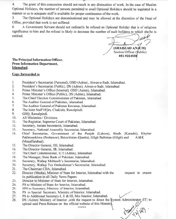 Notification of Optional & Public Holidays 2019