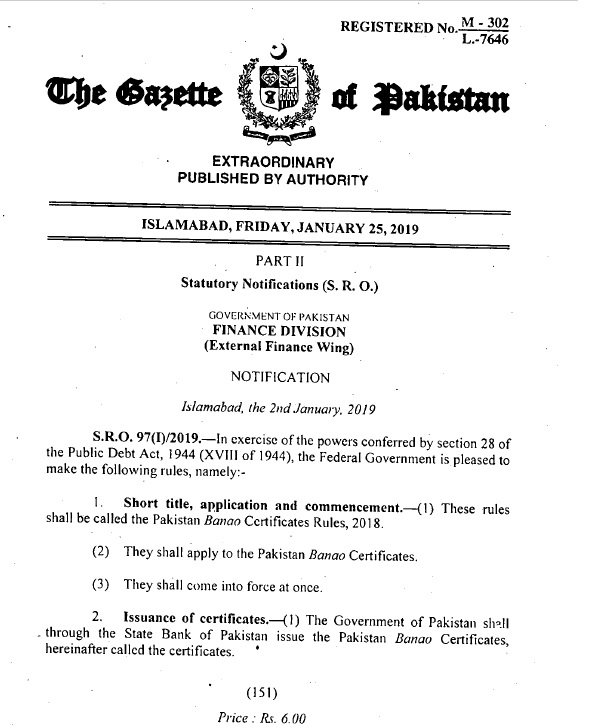 Notification of Pakistan Banao Certificate Rules 2018