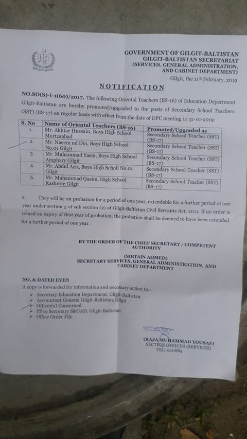 Notification of Promotion of Oriental Teachers as SSTs (BPS-17)-Education Department Gilgit Baltistan