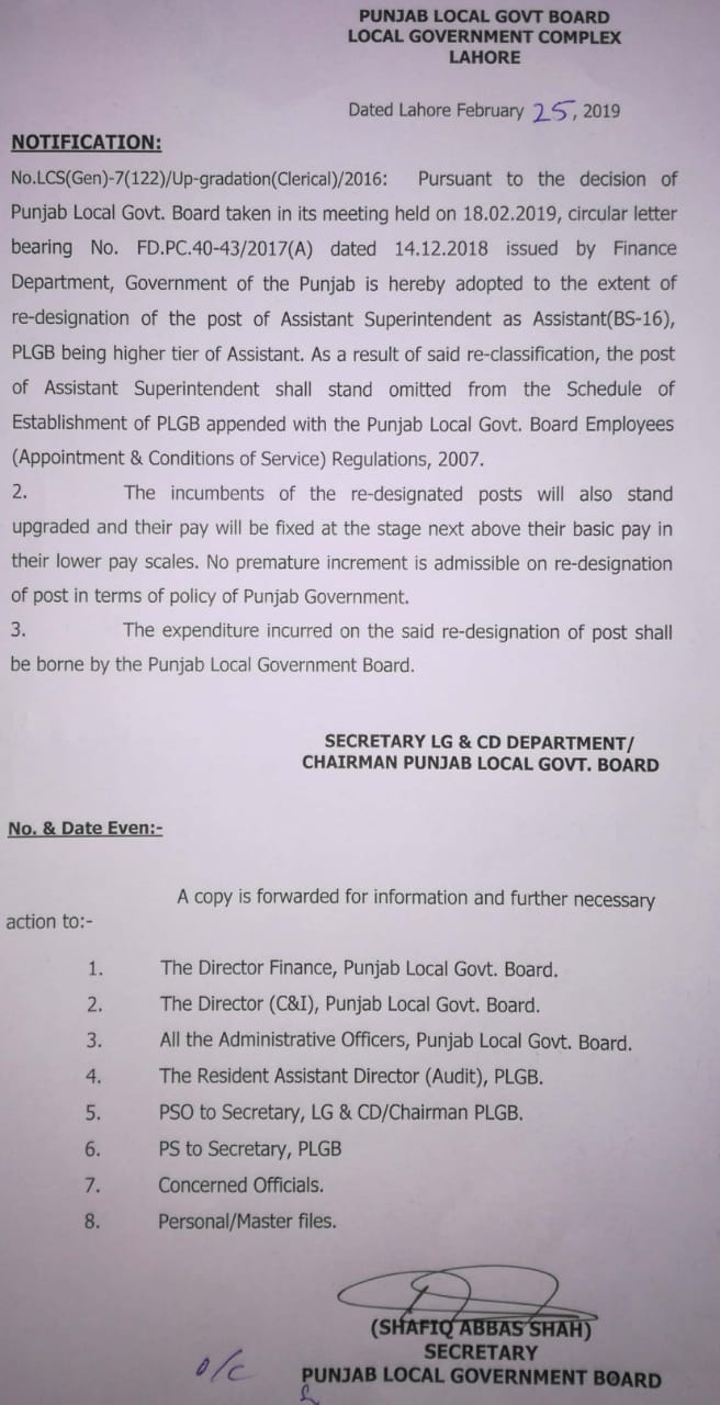 Notification of Re-designation of the Post of Assistant Superintendent as Assistant (BPS-16)