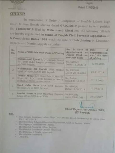 Orders of Regularization of Employees under Rule 17-A in Pursuance of Judgment of LHC
