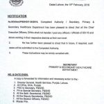 Notification Regarding Transfer Posting of Officers / Officials BPS-16 and Above