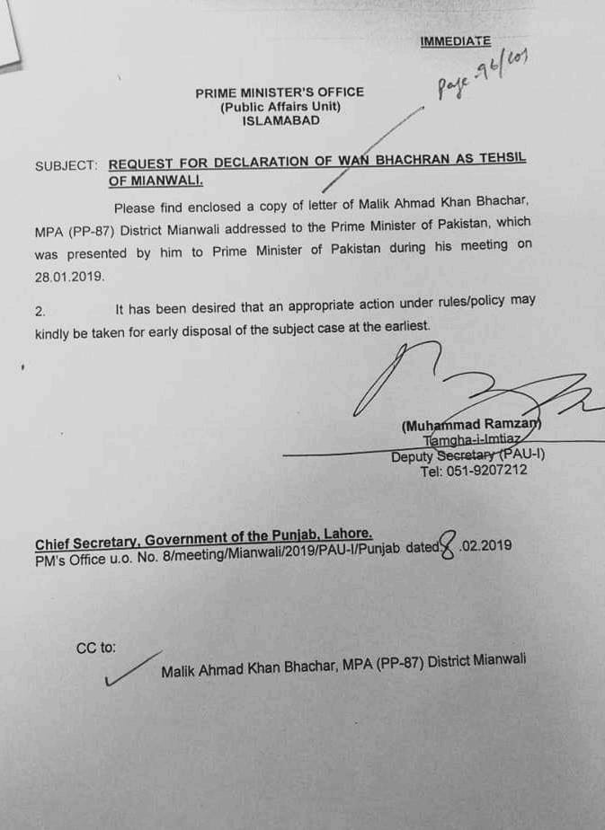 Request for Declaration of Wan Bhachran as Tehsil of Mianwali