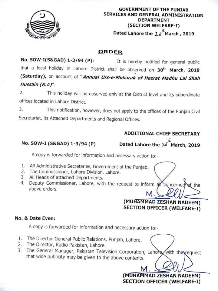 Notification of Local Holiday on 30th March 2019 on account of Annual Urs-e-Mabarak of Hazrat Madhu Lal Shah Hussain (R.A)
