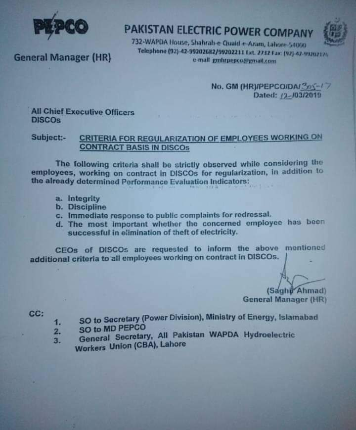 Notification of Criteria for Regularization Employees Working on Contract Basis in DISCOs