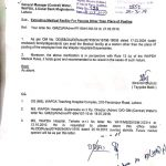Notification of Extending Medical Facility for Parents Other than Place of Posting