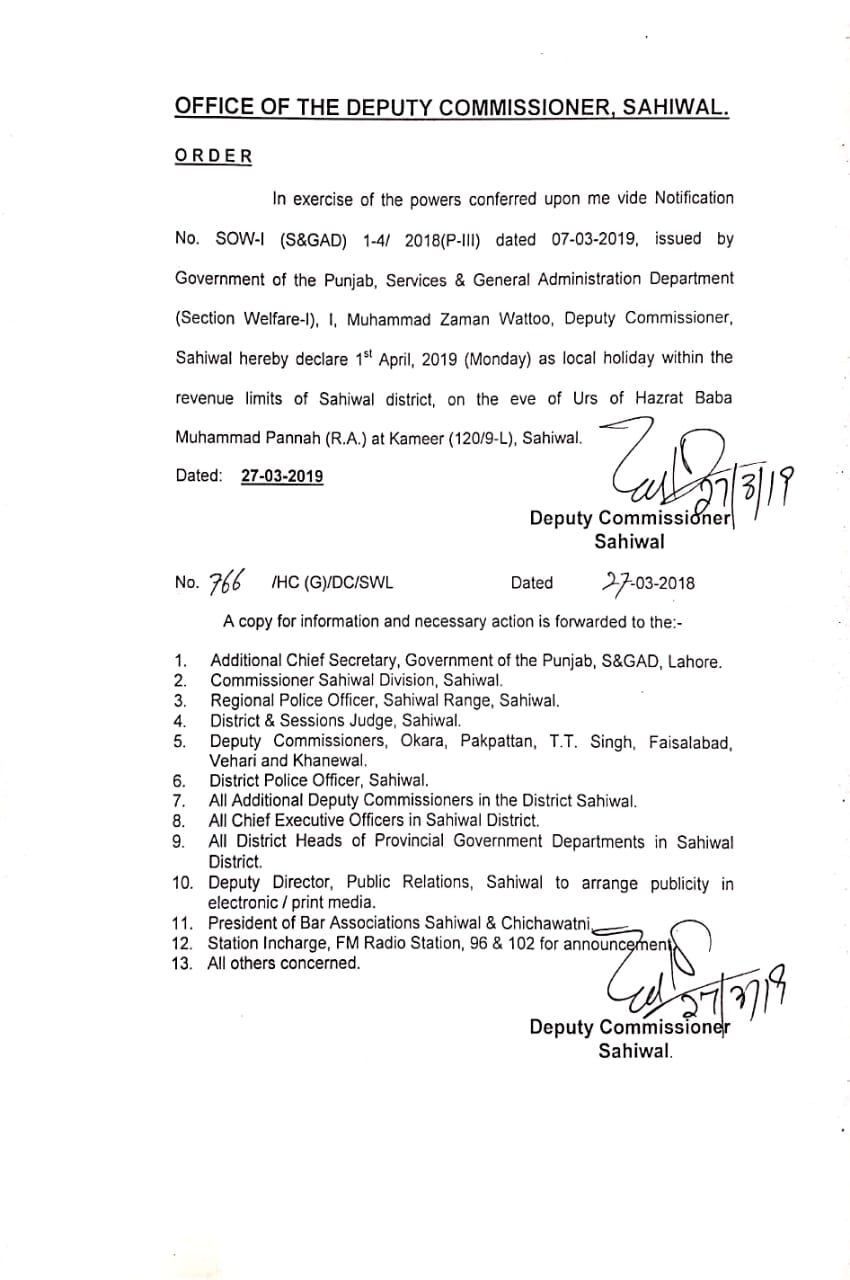 Notification of Local Holiday on 1st April 2019 on the Eve of Urs of Hazrat Baba Muhammad Pannah (R.A)