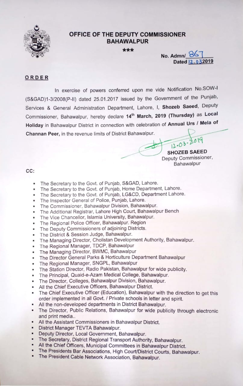Notification of Local Holiday on 14th March 2019 Thursday Annual Urs / Mela of Channan Peer in Bahawalpur