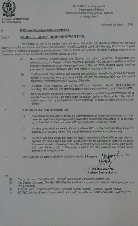 Notification of Issuance of Passport in Change of Profession