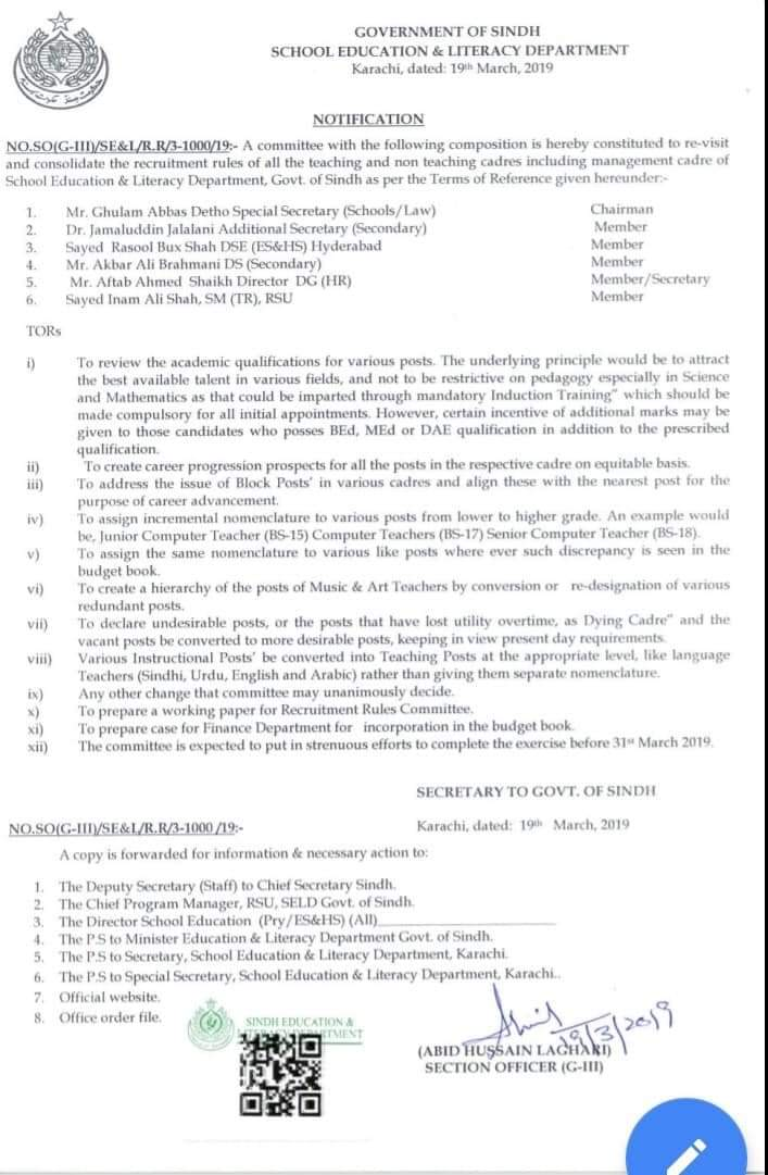 Revisit and Consolidate the Recruitment Rules of All Teaching & Non Teaching Cadres of Sindh