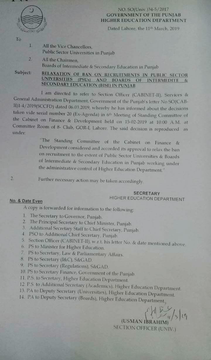 Relaxation of Ban on Recruitments in Public Sector Universities and Boards of Intermediate & Secondary Education (BISE) in Punjab