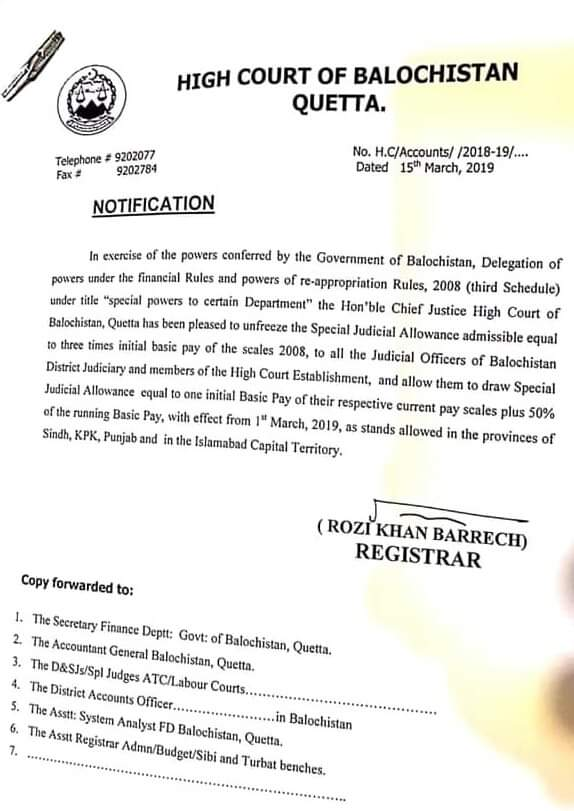 Notification of Unfreez Special Judicial Allowance Balochistan Judiciary