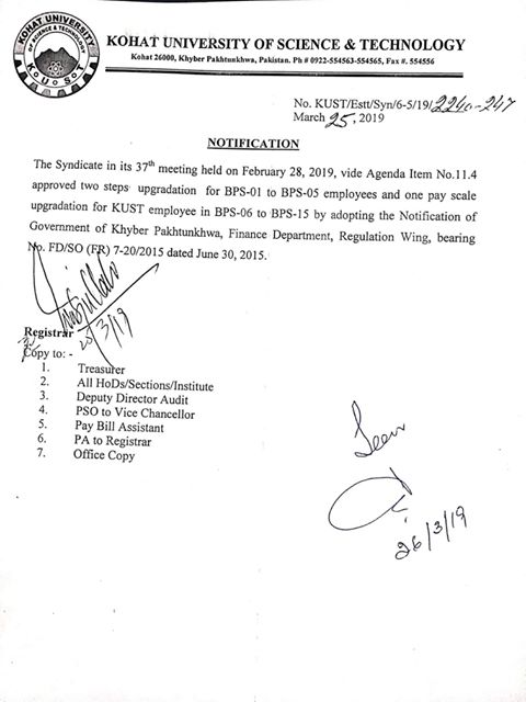 Notification of One Pay Scale Upgradation & Two Pay Scale Upgradation for KUST Employees