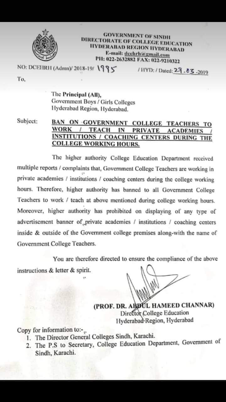Ban on Government College Teachers to Work / Teach in Private Academies / Institutions / Coaching Centers during College Working Hours