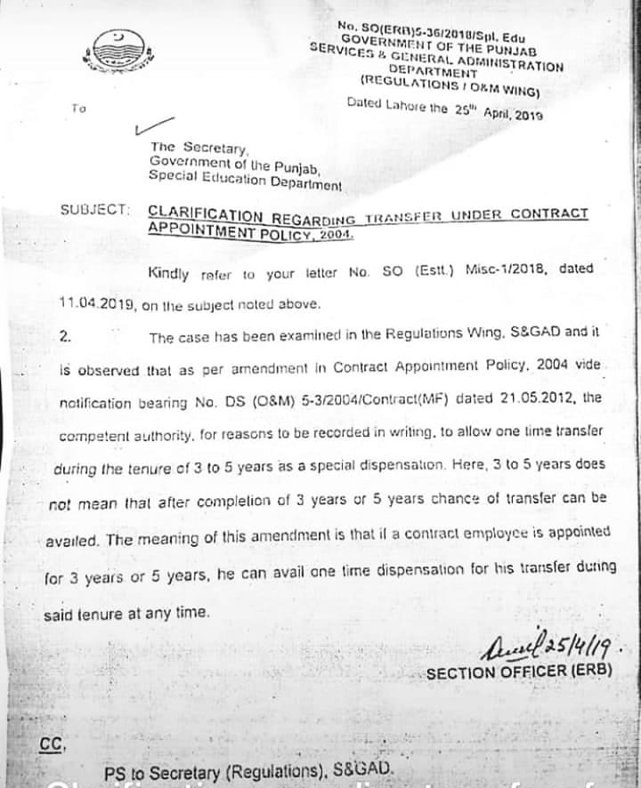 Notification of Clarification Regarding Transfer under Contract Appointment Policy 2004