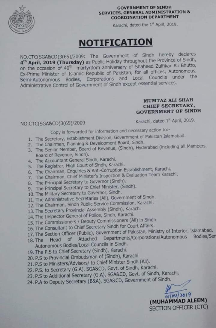 Notification of Public Holiday on 4th April 2019 (Thursday) – Anniversary of Shaheed Zulfiqar Ali Bhutto