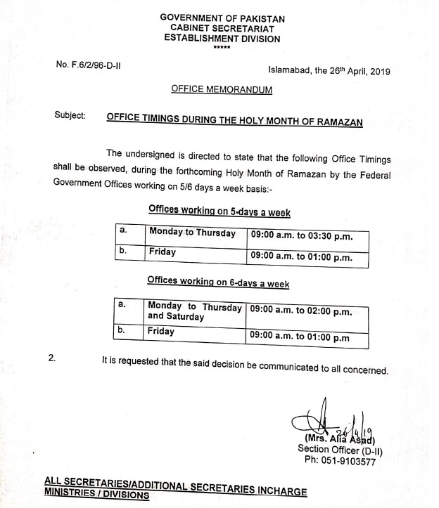 Notification of Office Timings during the Month of Ramazan 2019