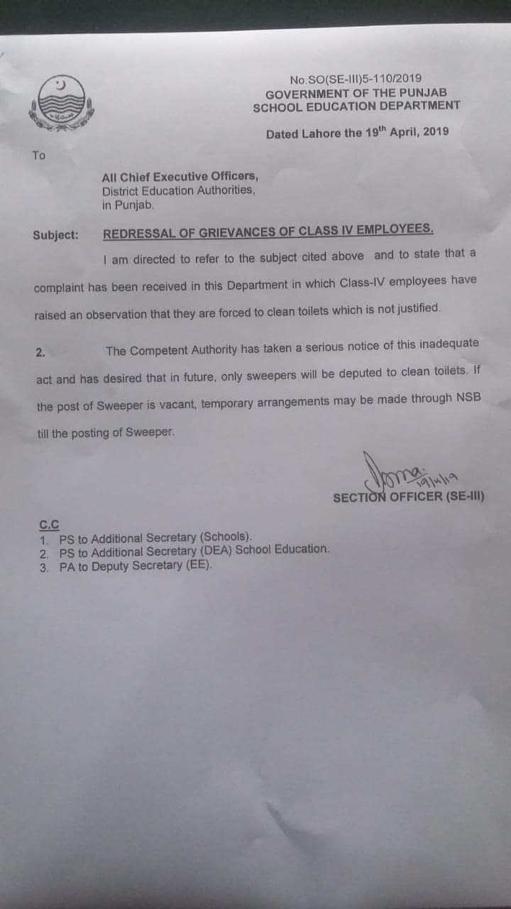 Redressal of Grievances of Class IV Employees