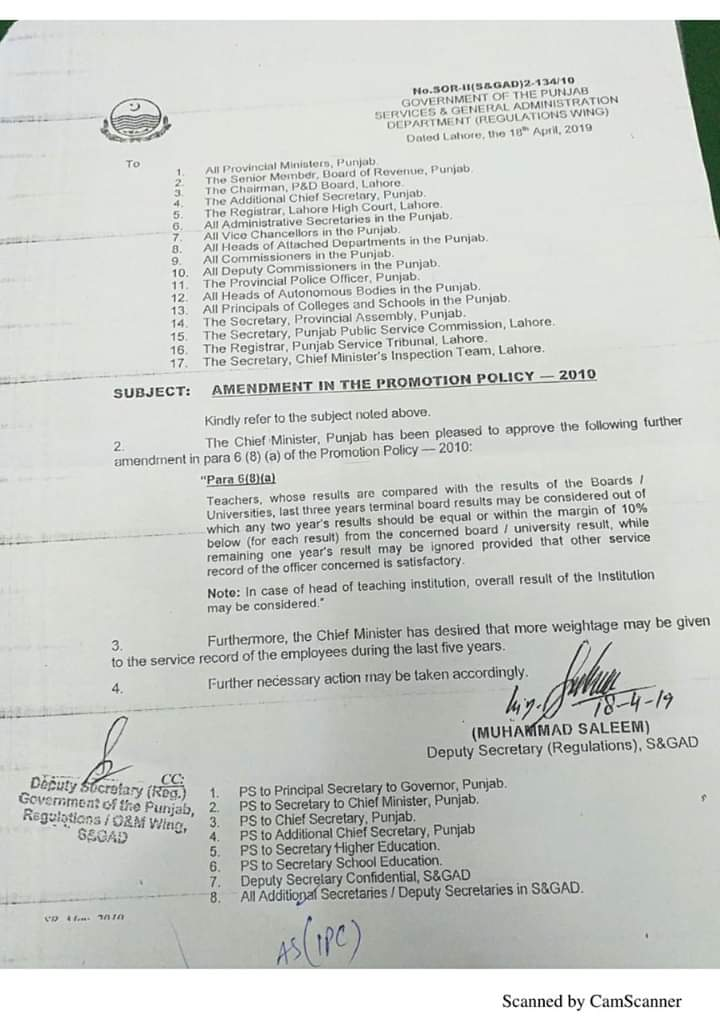 Notification of Amendment in the Teachers Promotion Policy 2010