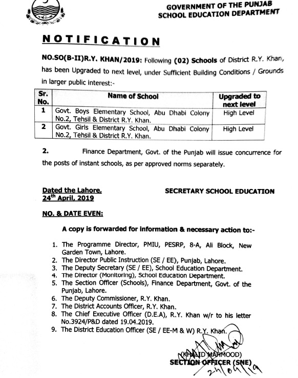 Notification of Upgradation of Schools to High Level in District Rahim Yar Khan