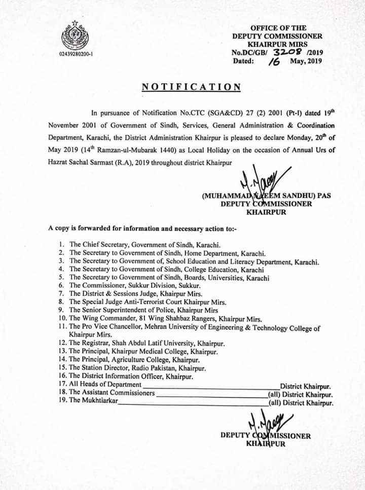 Notification of Local Holiday on 20th May 2019 – Urs of Hazrat Sachal SArmast R.A