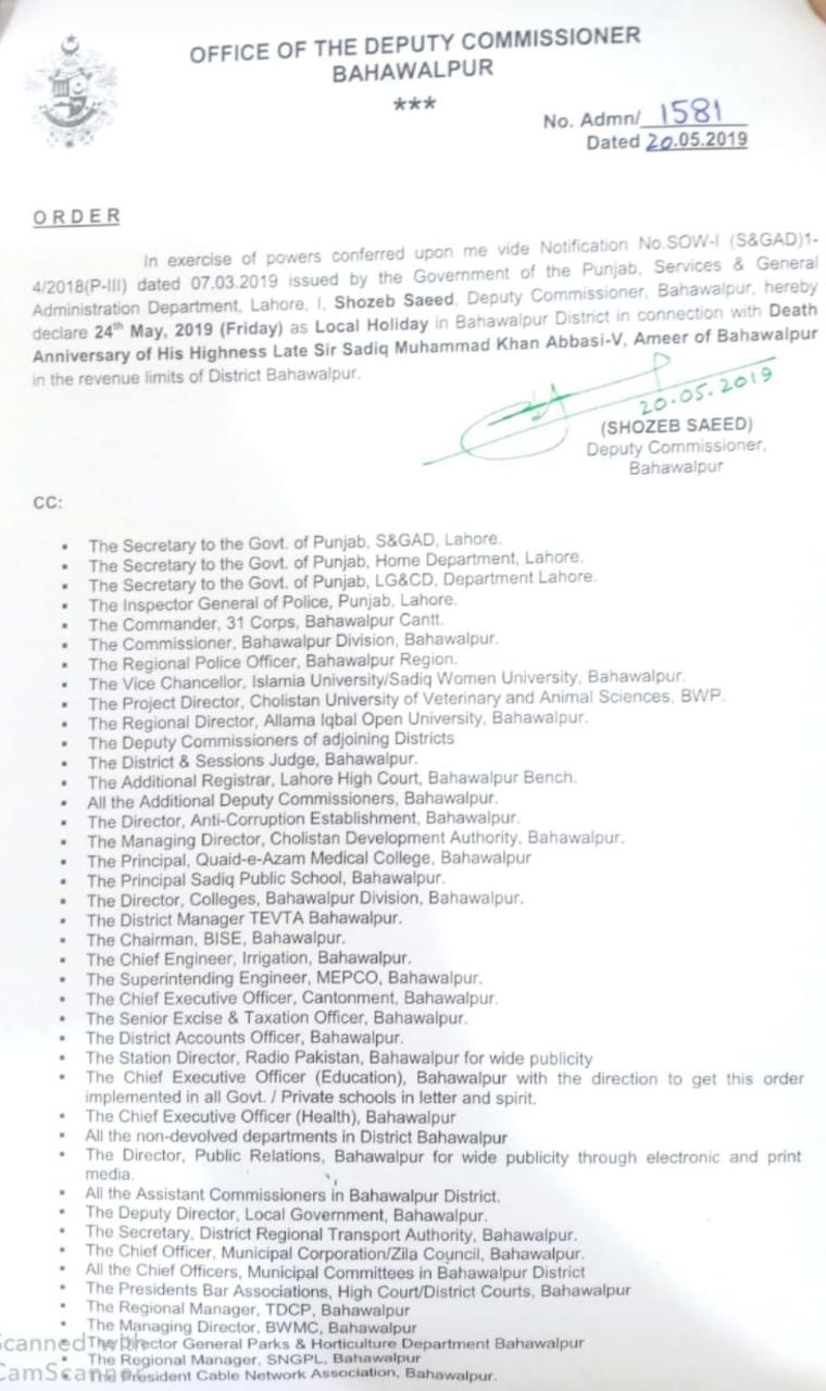 Notification of Local Holiday on 24th May 2019 in Bahawalpur
