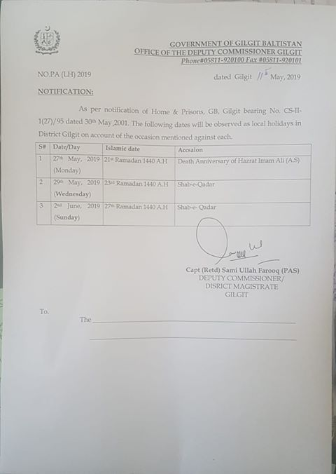 Notification of Local Holidays in District Gilgit