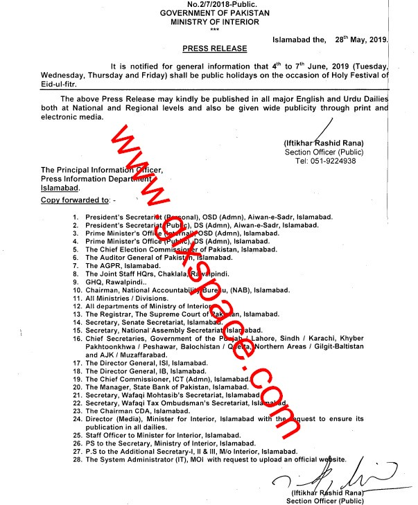 Notification Eid-ul-Fitr Holidays 2019 – 4th June 2019 to 7th June 2019