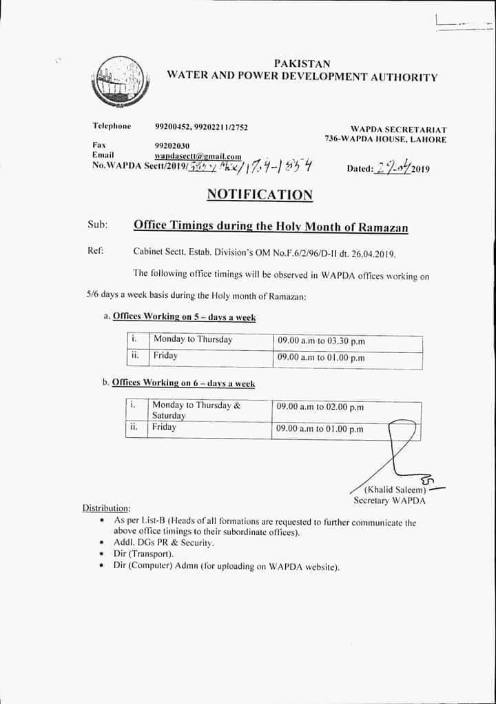 Notification of Office Timings during Ramazan 2019 by WAPDA