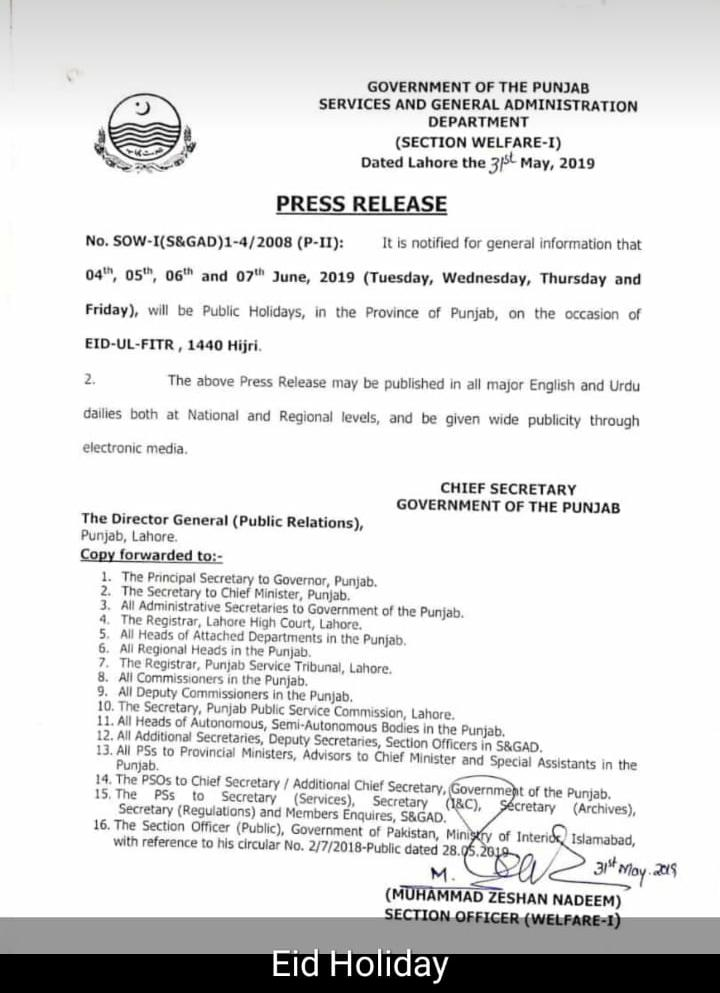 Notification of Punjab Employees Eid-ul-Fitr Holidays 2019