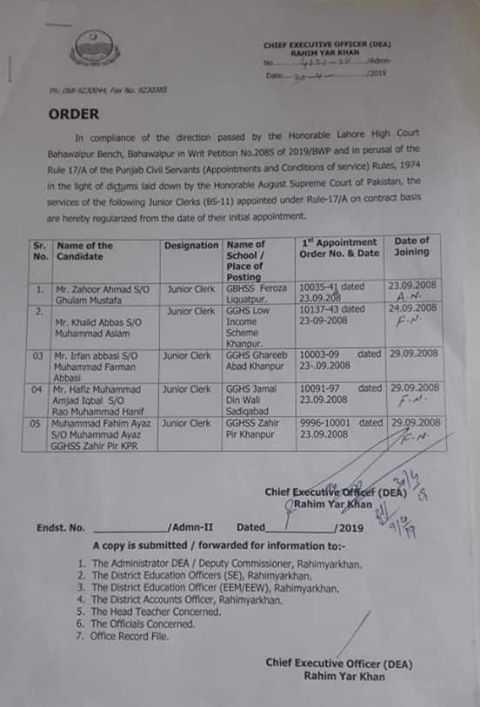 Notification of Regularization of Junior Clerks from the Date of Initial Appointment