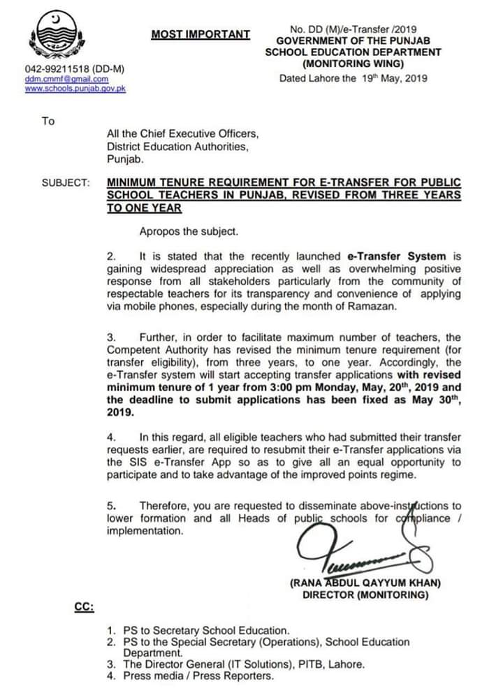 Notification of Revised Minimum Tenure Required for E-Transfer