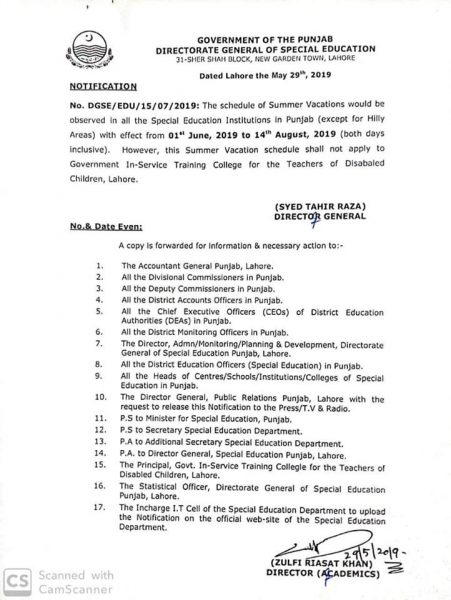 Notification of Summer Vacation 2019 Punjab Special Education Institutions